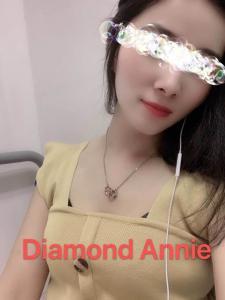 Annie baby